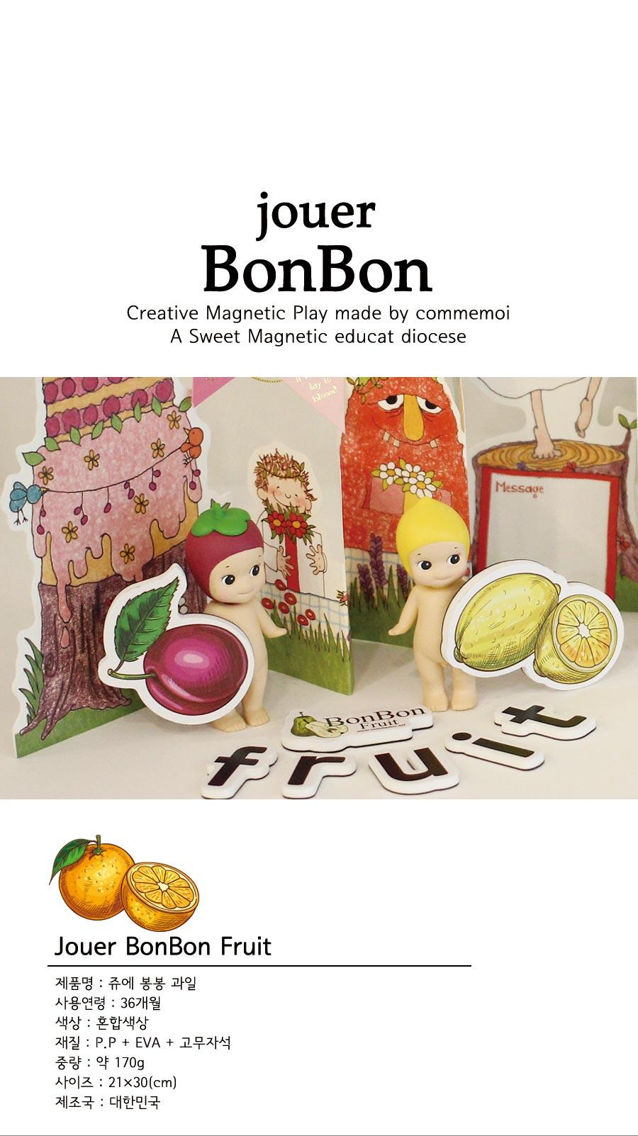 쥬에 봉봉 과일 자석 교구 퍼즐 칠판 유아 - 꼬메모이, 12,500원, 교육완구, 학습교구